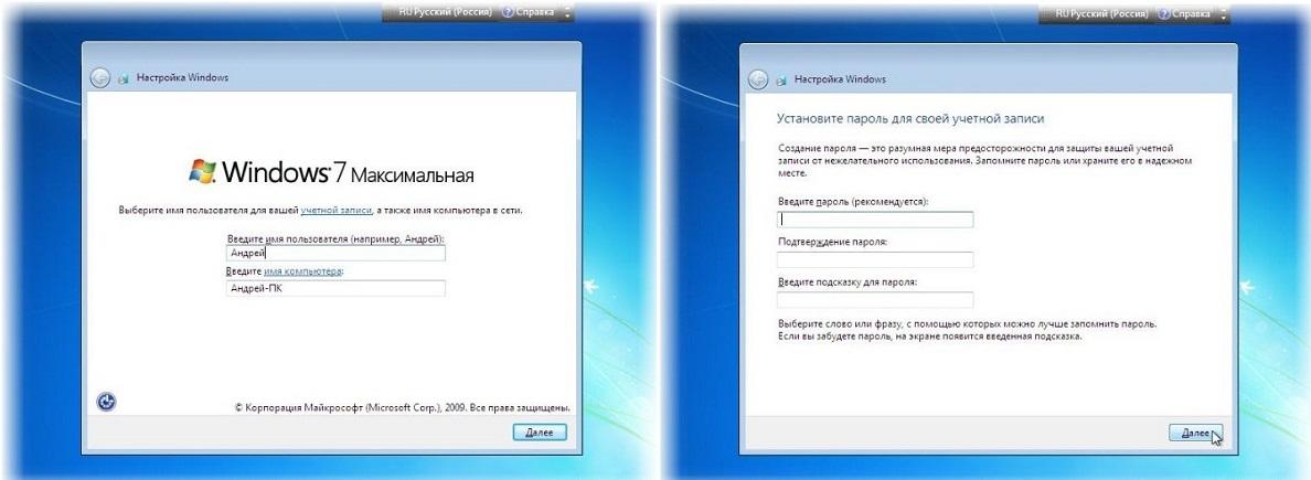 Почему не переустанавливается windows 7 с диска