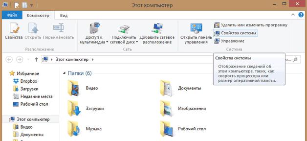 Почему на рабочем столе не открываются файлы