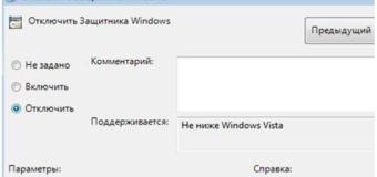 Как переместить панель задач вниз экрана