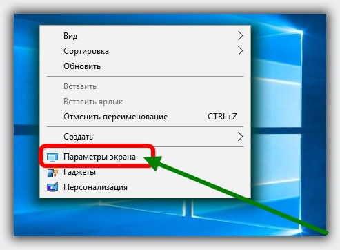 Как сделать окно в компьютере